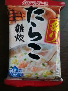 アマノフーズ 雑炊